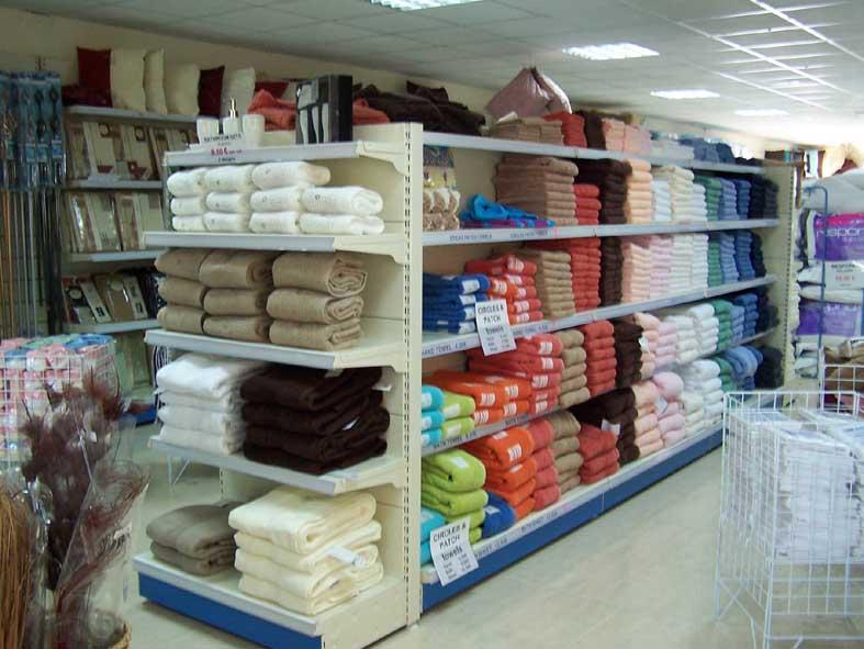 Fabricacion mobiliario comercial montaje integral tiendas instalaciones comerciales - Ropa de hogar nicoleta ...